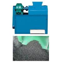 something about compound fertilizer granulating machine China double roll granulator compound pellet fertilizer granulating machine request a custom order and have something just for you compound fertilizer granulating machine advangtages of double roll granulator&colon.
