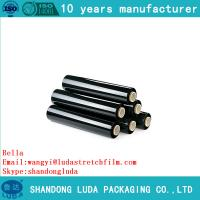 China Cheap Pe Matrial packing film stretch aminating shrink l film on sale