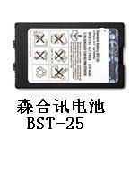 Buy cheap Cell Phone Battery for Sony Ericsson BST-25 product
