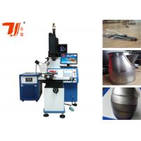 Buy cheap Teapot / Kettle Yag Automated Laser Welding Machine 1064nm High Efficiency product