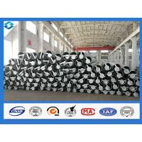 Buy cheap 70FT 5mm Thick Q420 Galvanized and Black Tar Painted Electric Steel Poles product