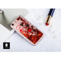 Buy cheap Custom Printed for Girls TPU Funky Transparent Liquid Glitter Quicksand Mobile Case for iPhone 6/7 Plus Phone Cover product