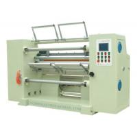 Buy cheap HFQ Series High Speed Slitting And Rewinding Machine product
