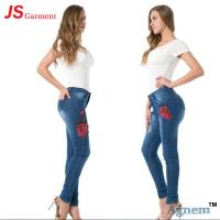 Buy cheap Elegant Ladies Jeans Pant Full Length Stretchable Jeans For Ladies product