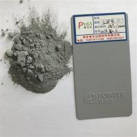 Buy cheap RAL 7015 Grey Epoxy Powder Coat Paint Chemical Resistant For Motorcycle Frame product