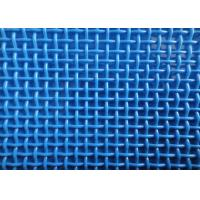 Buy cheap Industrial Belt Filter Cloth ,100% Polyester Liner screen cloth for filtration product