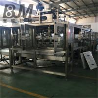 Buy cheap Automatic Drum Filling Machine For 20l / 19L Bottle product