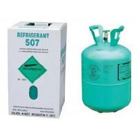 Buy cheap R507 Refrigerant Gas from wholesalers