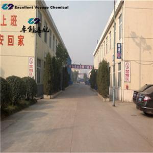 Quality Polyquaternium-2 supplier and manufacturer#CAS No.: 68555-36-2 for sale