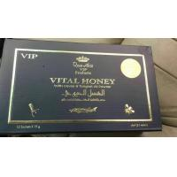 Buy cheap VIP VITAL HONEY Herbal Male Sex Oral Jelly 100% Natural Sex Medicine product