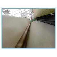 China PP/PET SHORT FIBER GEOTEXTILE from 100g -1200g  for Foundation Engineering on sale