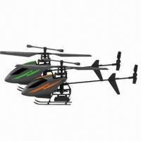 Buy cheap RC Single Rotor Helicopter, 4CH 2.4GHz product