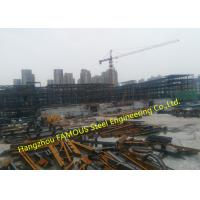 Buy cheap EPC Project Multi-Storey Steel Building For Modern Glass Curtain Wall Office Building product