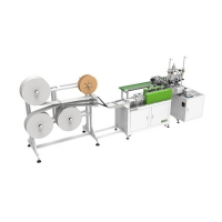 Buy cheap Upper Roller 60pcs/Min Face Mask Manufacturing Machine product