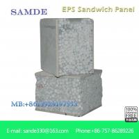 China Fibre reinforced concrete sandwich panels manufacturers of wall panel sound absorbing on sale