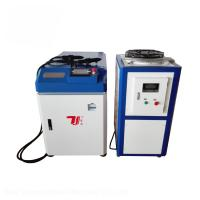 Buy cheap Hand Held Manual Laser Welding Machine , Fiber Welding Machine 200W 400W product