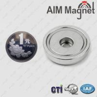 Buy cheap Strong Pulling Force Pot Magnet product