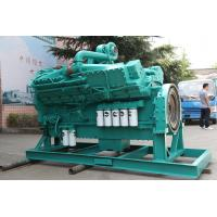 Cummins Diesel Engine Turbo Diesel Engine KTA50 G3  (1097~1200kw)