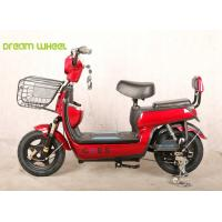 Buy cheap Lady And Child Style E Bike Pedal Assist With Two Seats , Nice Design product
