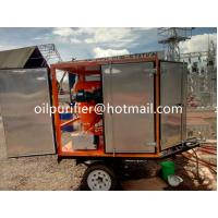 Buy cheap Mobile OutdoorType Transformer Oil Purifier, Mobile Vacuum Oil Treatment Plant With Trailer Fully-enclosed, oil filt product