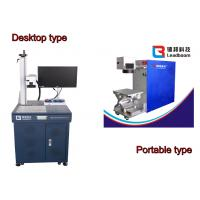 laser part marking machine