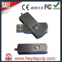 Buy cheap 2014 Cheap wholesale bootable usb stick with laser logo product