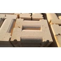 Buy cheap Diffrent Shape Fire Resistant Heat Proof Bricks Used Glass Furnace Or Blast from wholesalers