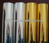Buy cheap Lables Gold Silver Hot Stamping Foil Rolls Packing Paper 640 Millimeter Width product
