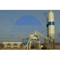 Buy cheap HZS25 Stable Performance Hopper Batching Plant With Blue / White Color product