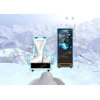 Buy cheap White LEKE Sledge Simulator Skiing Virtual Reality With DEEPOON E3 VR Headset product