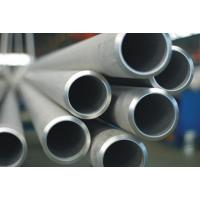 Buy cheap 21.3mm - 914.4mm Seamless Steel Pipes Rifled With Varnish Painting product