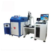 Buy cheap 3D Print Cartridge Laser Welding Equipment With Automatic Fixture 400W product