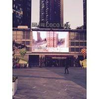 Buy cheap Commercial 10mm Led Advertising Displays / Outside Full Color Led Signs from Wholesalers