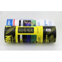 Buy cheap Recycled Empty Paper Cans Packaging For Packing Badminton Tennis and Golf Balls product