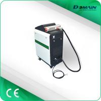 China Car Paint Removal Manual Laser Surface Cleaning Machine 100w -1000w on sale