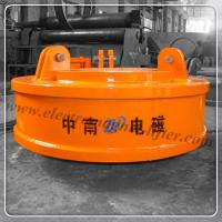 China Electromagnet Lifter MW5-80L/1 for Steel Scraps on sale