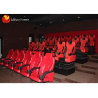 Buy cheap Large Electric 5D Movie Theater 4D Cinema System 6 Dof Motion Simulator product