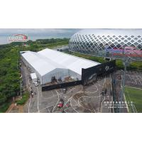 Buy cheap 20 X 50 M White Outdoor Event Tents Luxury Decoration For Exhibition / Festival product