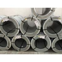 Buy cheap Heat Resistance Stainless Steel Cold Rolled Coil ZPSS TISCO LISCO BAOSTEEL from Wholesalers