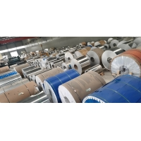 Buy cheap Mill Finish 3104 5052 5182 Alloy Aluminum Coils For Beverage Cans product