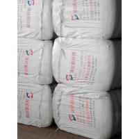 China 15d*32mm  bleached HCS recycled polyester staple fiber(PSF) on sale
