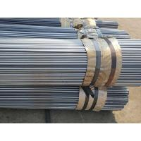Quality 1 / 2 Inch Bright precision seamless tube , carbon steel tubing for sale