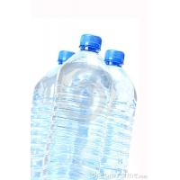 Buy cheap double wall plastic bottle with straw product