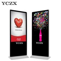 China USB Interactive Digital Signage LCD Advertising Display With IR Touch Screen on sale
