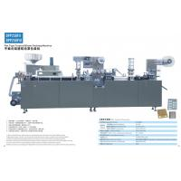 Buy cheap AL/PLAL/ALFlat Type Blister Packaging machine DPP250FII/FI, for medicine, 40Cycle/min,12kw product