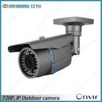 Buy cheap Outdoor 720p CCTV Network Camera HD CMS product