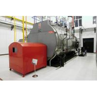 Buy cheap Vertical Gas Boilers product