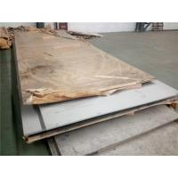 Buy cheap ASTM 904L Stainless Steel Plates 304 Grade 4.0mm - 80.0mm SS Plate from Wholesalers