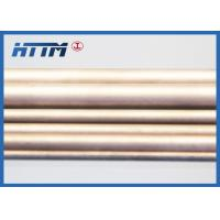 Buy cheap Ultrafine 0.4 μm Tungsten Carbide Rod 310mm, HF06U / K05-K10 for making Carbide Drill Bits from Wholesalers