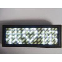 Buy cheap LED name badge-USB Rechargeable led moving message display scrolling message-LED name bad product